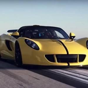 سریعترین خودروهای جهان از بوگاتی تا ...